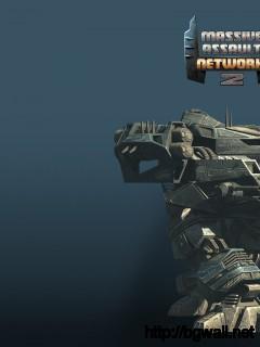 War Machine Full Size