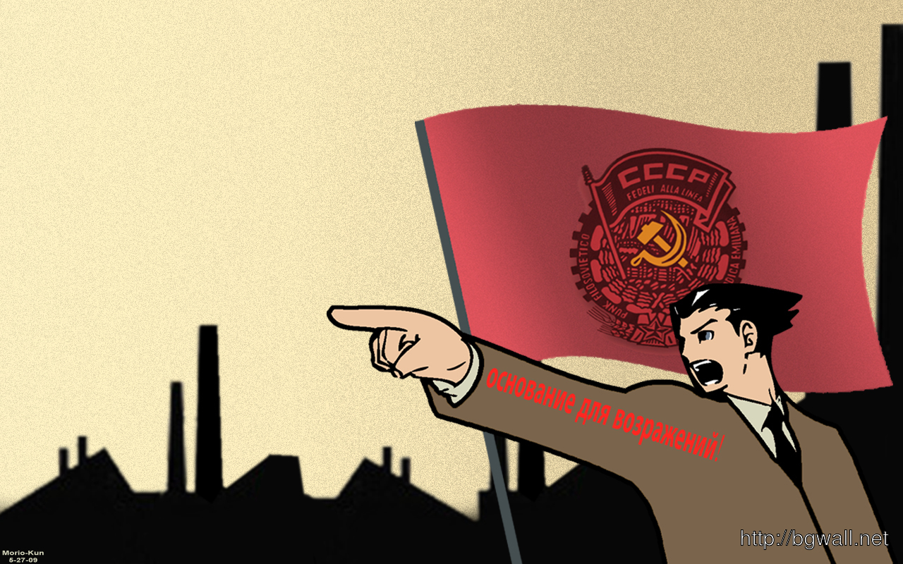 We are communist hd background wallpaper
