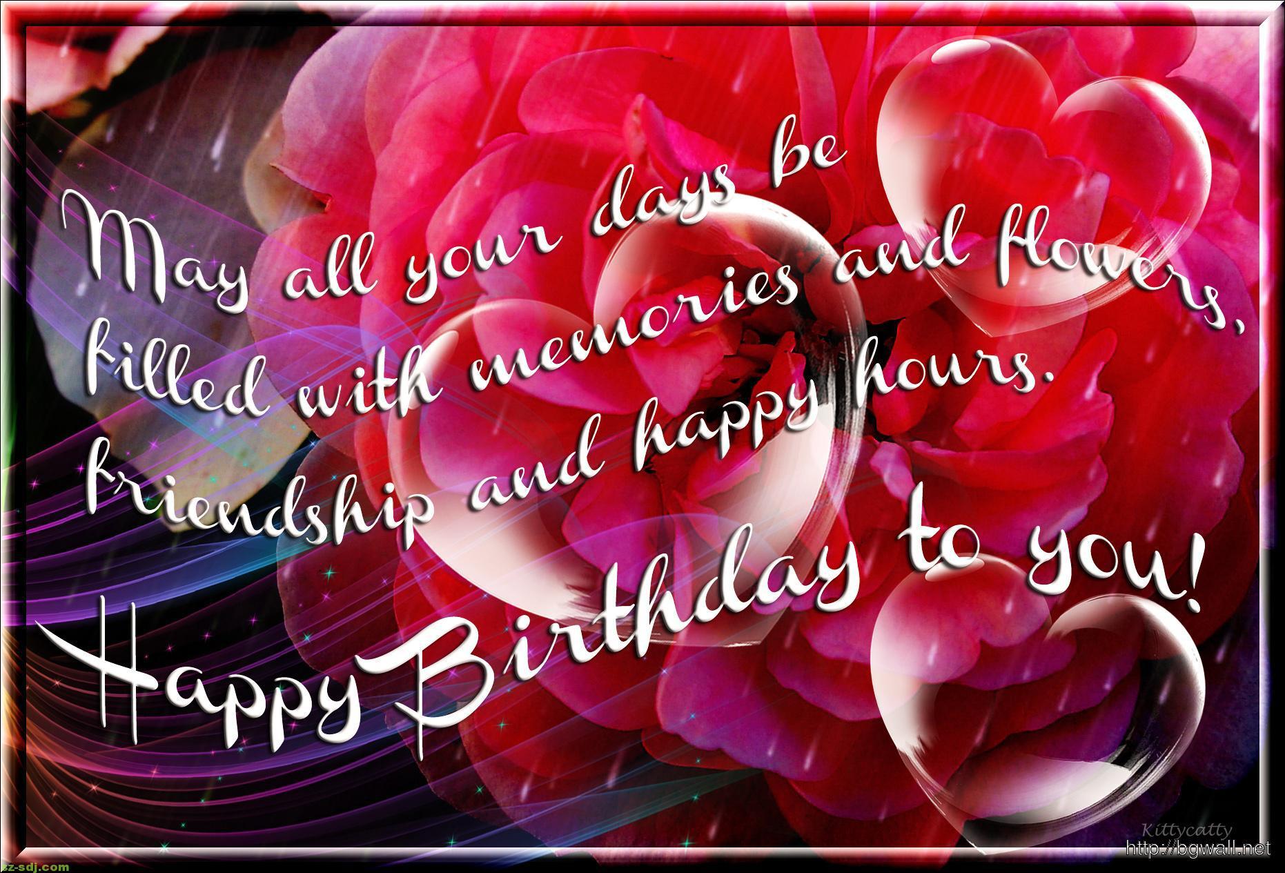 Happy Birthday Quotes Wallpaper Free